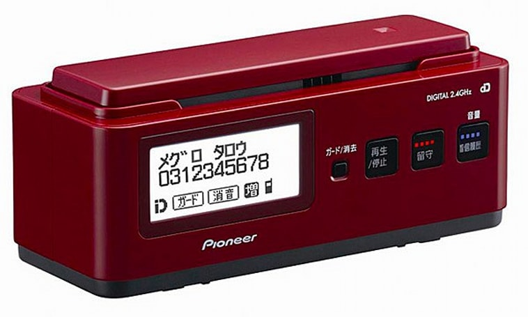 Pioneer debuts new range of 'future retro' landlines, but only in Japan