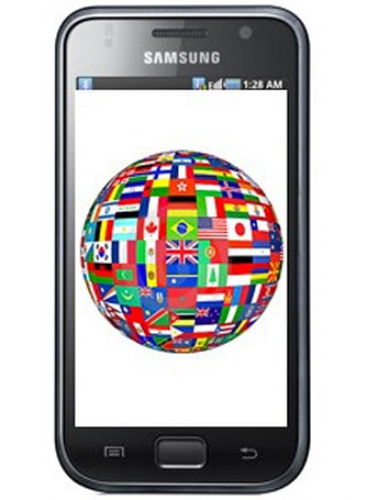 Samsung Galaxy S set for simultaneous launch in 110 countries, probably this month