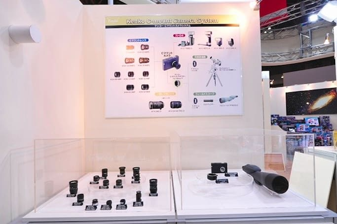 Kenko shows off C-Mount-based compact camera with interchangeable lenses