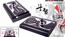 Qanba introduces line of ambidextrous arcade sticks
