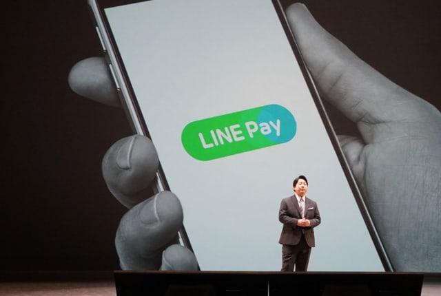 LINE Pay、ローソン全店舗が「カードなし決済」に対応──ポイント付与は?