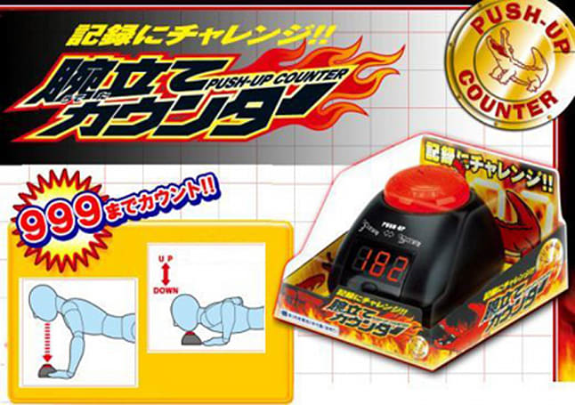 Konami's push-up counter keeps you motivated