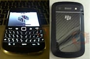 BlackBerry Dakota / Montana spotted in the wild, sporting threads of carbon