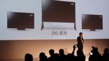 索尼在国内推出 Z9D 系列 4K 电视,售价 32,999 元起