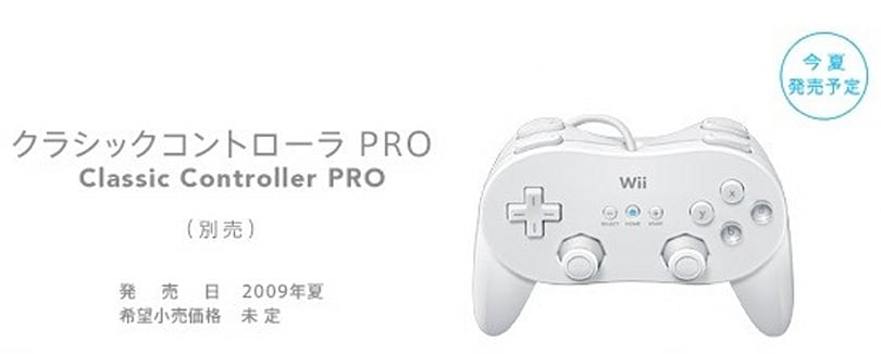 Nintendo's Wii Classic Controller Pro ready to turn tricks in Japan