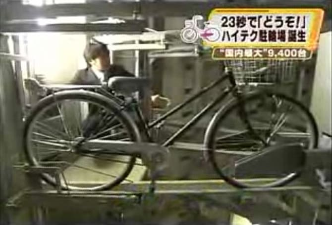 Tokyo's Kasai Station gets robotic bicycle-parking contraption