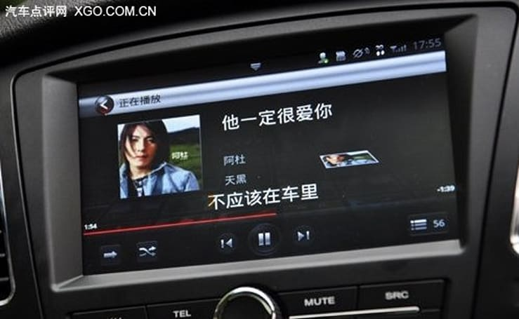 Shanghai's Roewe 350 auto rolls off the assembly line with Android 2.1