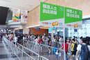 2016 年香港動漫電玩節開幕,360 度帶你逛遍會場