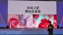 速報:台灣之星開台記者會,號稱 4G LTE 最高 CP 值