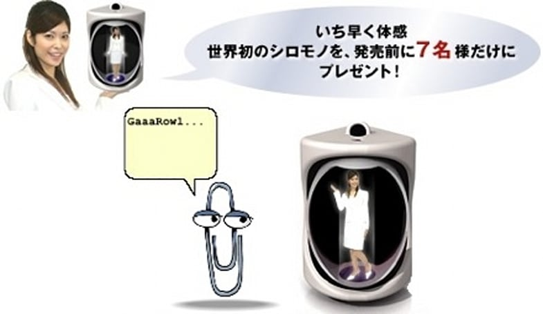 "Microsoft's ""Clippy"" putting on a 3D skirt in Japan?"