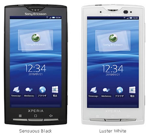 NTT DoCoMo launching its own version of Sony Ericsson's Xperia X10
