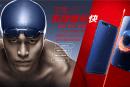 5.7型WQHD画面で約4.3万円から、ファーウェイが中国向けスマホhonor V9を発表