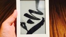 動画:国内限定「Kindle Paperwhite マンガモデル」ページ送りが超絶楽。 容量8倍、書を捨てずに町へ出よう