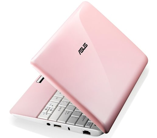 ASUS Eee PC 1005PX looks lovely in your choice of colors