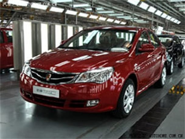 Android-powered Roewe 350 motorcar hits production line, we reserve space in our garage