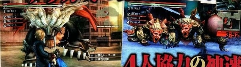 Hunt monsters in Namco Bandai's 'God Eater'
