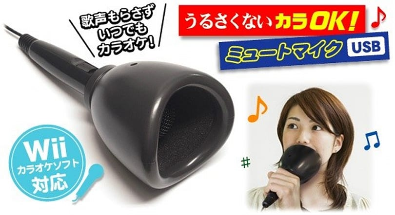 Mute Mic is the perfect addition to your next antisocial karaoke event