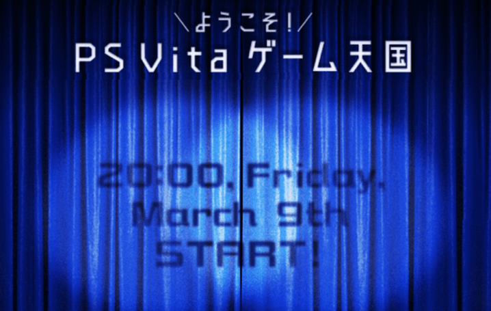 Sony to hold live streaming Vita reveal event on March 9