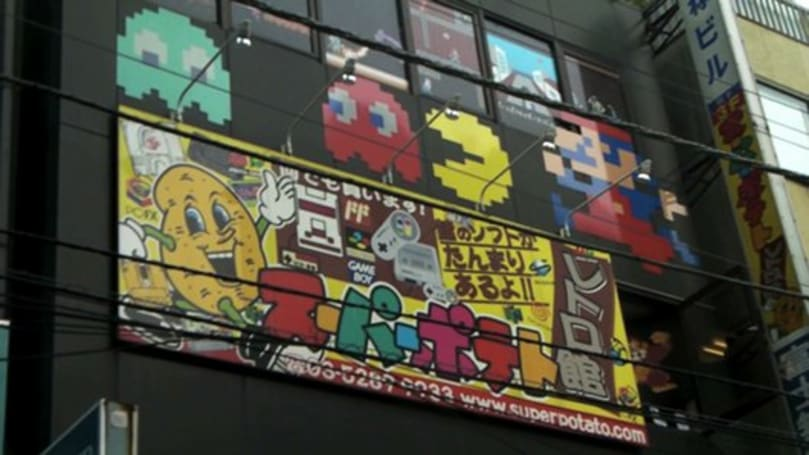 There will be spud: Our tour of retro game shop Super Potato