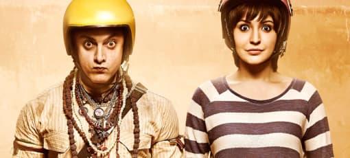インド映画『きっと、うまくいく』の監督&主演が再タッグ!『PK』試写会が当たる
