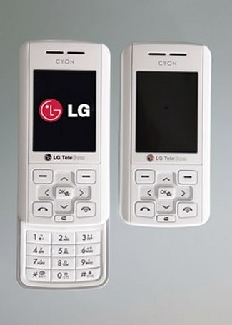 LG's LF1300 slider for Korea