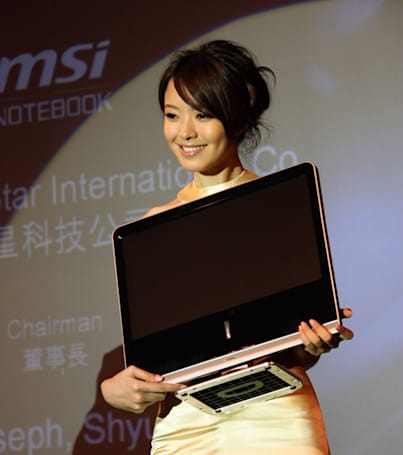 MSI unveils Neton all-in-one nettop models ranging from mild to somewhat less mild