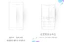 魅族将在 9 月 5 日推出「青年人的」魅蓝商务机