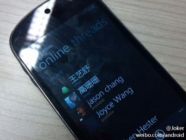 Lenovo will launch a Windows Phone in the second half of 2012, says LePhone product manager
