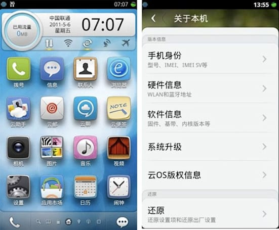 Alibaba announces 'cloud-powered' Aliyun OS, K-Touch W700 phone