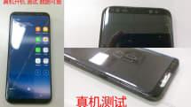有人爆出 Galaxy S8 的可开机版本啰!