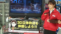 Flat-panel, DVD recorder sales surge in Japan as Olympics draw near