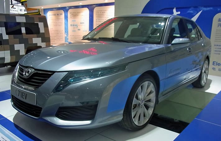 BAIC's C71 EV has hot-swappable battery packs and a questionable sense of style