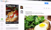 Google+ makes you feel at home with Communities, 'a place for whatever you're into'