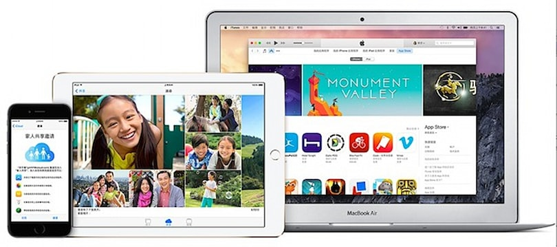 Tim Cook meets with Chinese authorities over iCloud attacks