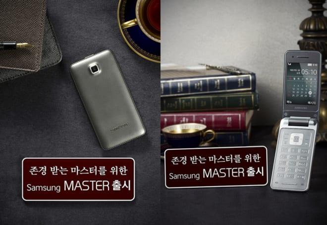 Samsung hopes 'respected older generations' will dig its new flip-phones