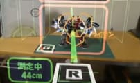 Video: Augmented reality meets Virtual-On