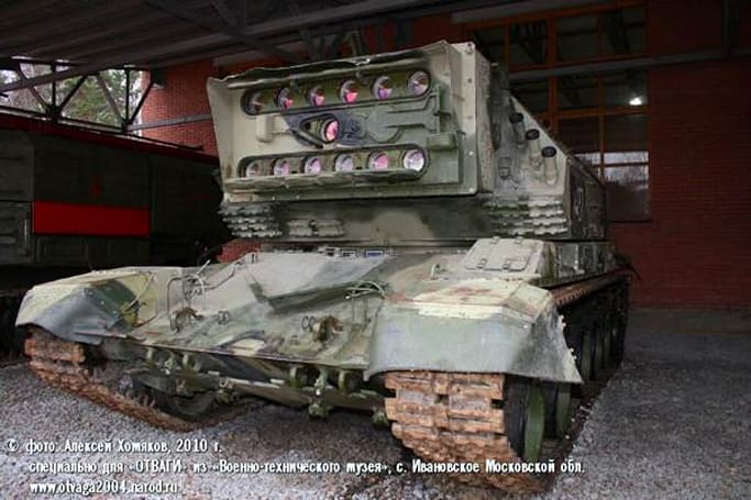 Secret Soviet-era laser tank pops up in the Ivanovo Oblast