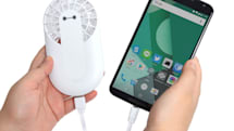 スマホに貼り付けて冷やせるファン搭載のモバイルバッテリー発売。ファンは3時間連続駆動が可能