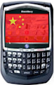 RIM cleared to sell BlackBerrys in China