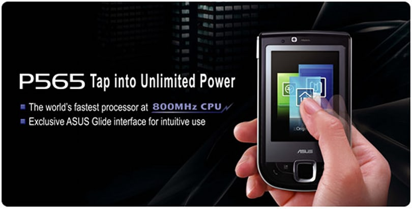 800 MHz CPU-packing P565 handset appears on ASUS site