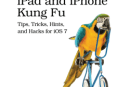 TUAW Bookshelf: iPad and iPhone Kung Fu