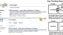 Google responds: Bing recycles search results, and we'd like it to stop