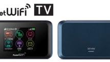 ソフトバンク Pocket WiFiの『特別キャンペーン』が9月から一部変更。基本使用料が3年目以降も月額3696円に