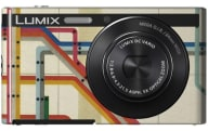 Panasonic gussies up Lumix DMC-XS1 with 10 different designs