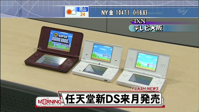 The DSi XL gets sized up, then Joystiq answers your nagging questions
