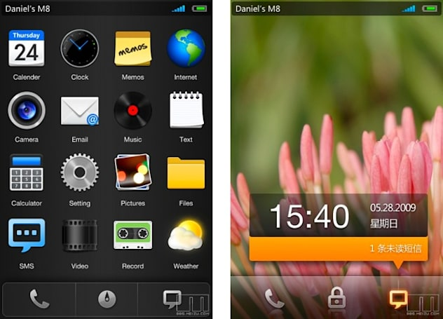 Sneak peek at Meizu M8's new user interface