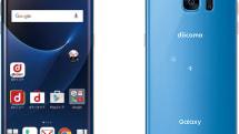 Galaxy Note 7の面影あり──ドコモ、S7 edgeの新色「ブルーコーラル」を12月8日発売