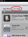 App store pushes past 10,000 iPad apps