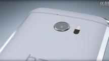 HTC's next flagship leaks in promotional video