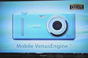 Panasonic Lumix Phone Eyes-on